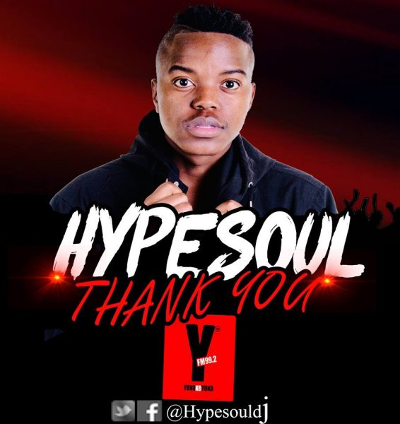 Mp3 Download » Mixtape » Hypesoul - The Plug Mix » Hitvibes