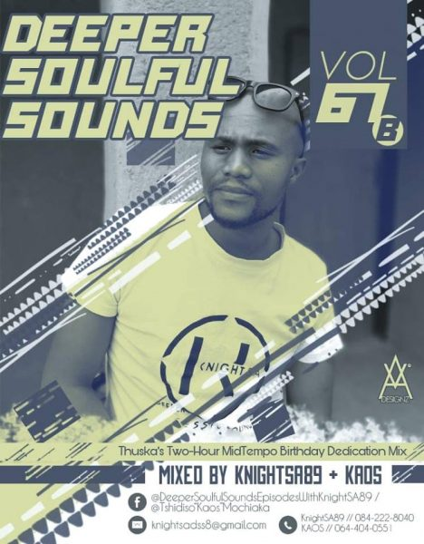 Mp3 Download » Mixtape » KnightSA89 & KAOS - Deeper Soulful Sounds