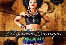 Photo of Mpumi – Mfokalanga Ft. Professor