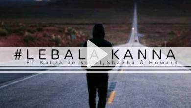 Photo of Mhaw Keys – Lebala Kanna ft. Kabza De Small, Sha Sha & Howard